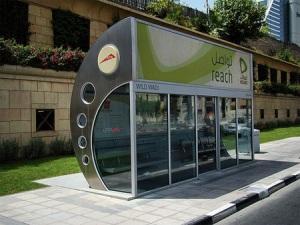 Bus stop ni mesti ada air cond......siap ada pintu lagi..hehe